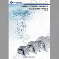 Воздушные компрессоры и вакуумные насосы MEDO